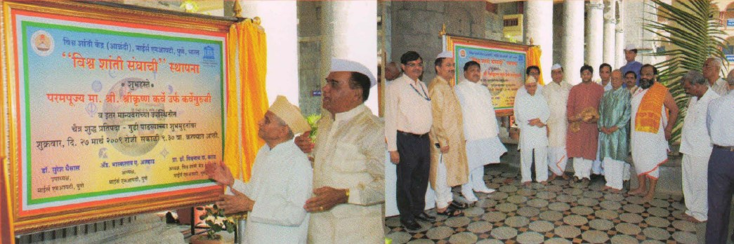 Hon'ble Shri Karve Guruji unveiling the foundation plaque ofVishwa Shanti Sangh on 27th March 2009
